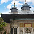 Topkapi-Palace_Maria_Kovacheva_Attraction
